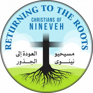 NRC Logo - Nineveh Reconstruction Committee - Christians of Nineveh - Returning to the Roots